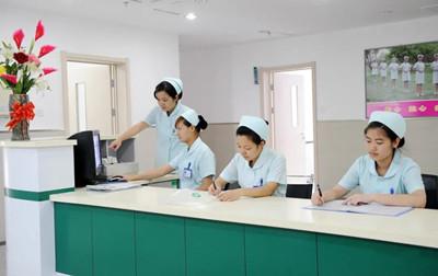 衡阳市潇湘卫生中等专业学校
