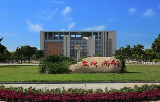 江苏食品药品技术学院