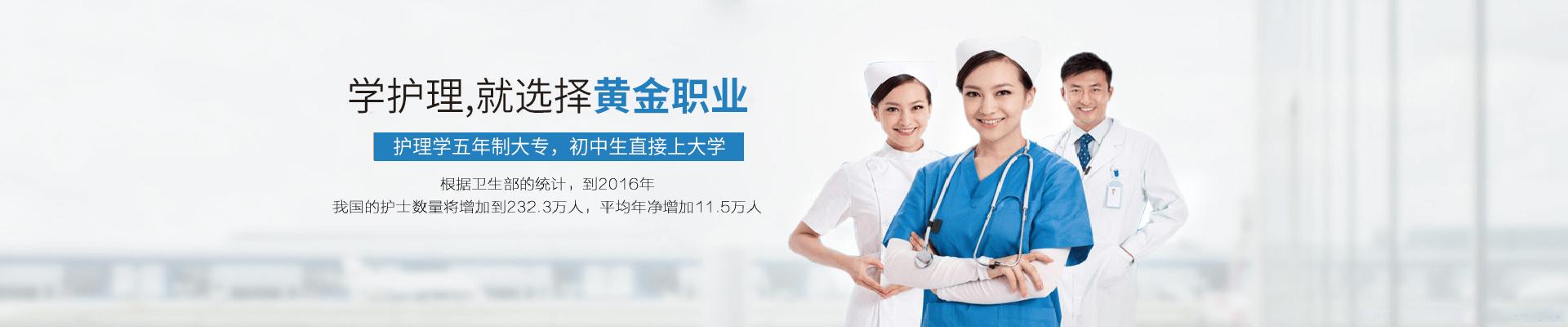 云南中医药中等专业学校