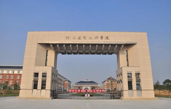 江西省医药学校