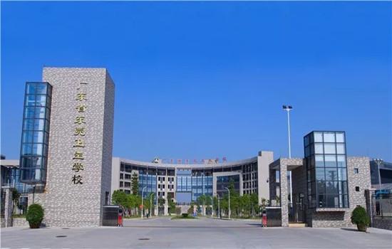广东省东莞卫生学校