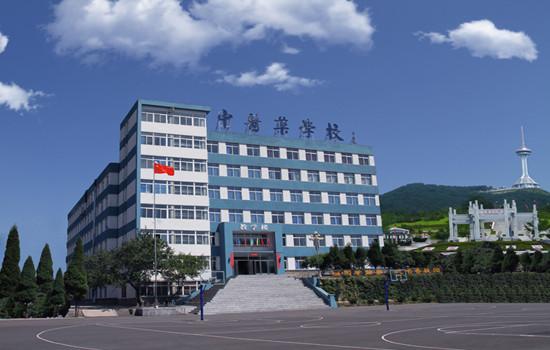 丹东市中医药学校