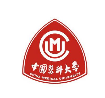 中国医科大学护理专业