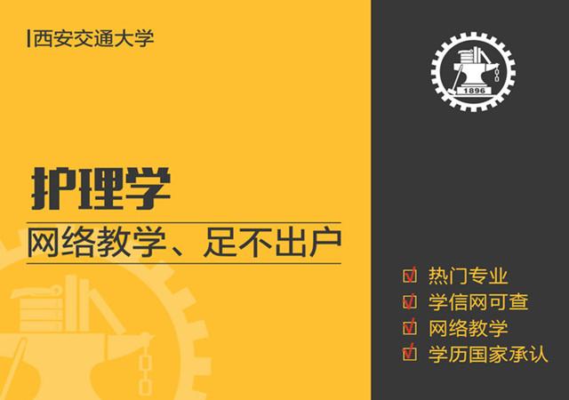 重庆医科大学护理专业